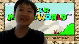 自称大物YouTuberの彼に後輩マリオをプレイさせてみた