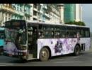 【ふそう】KC-MP617KT_Ma Hta Tha No.43 Tat Htate⇒【ヤンゴン市内バス】
