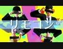 【MMDモブサイコ100】 リモコン 【兄弟VS大人組】