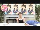 井澤詩織のしーちゃんねる 第34回