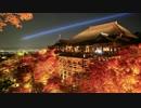 京都の四季・風景写真 [2004-2016]