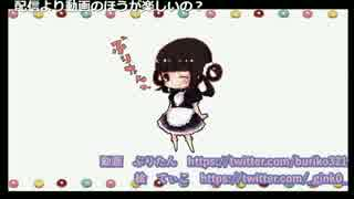 ぶりたん - ニコニコ生放送ラスト -  a
