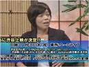【日いづる国より】八木景子、『ビハインド・ザ・コーヴ』に導かれた数々の偶然[桜H28/10/14]