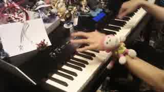 【ピアノ】 「前前前世 (movie ver.)」 を弾いてみた 【君の名は。】
