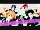 【MMD刀剣乱舞】気まぐれメルシィ【五/薬/厚/後/信】