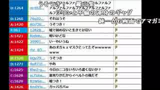 【ch】うんこちゃん『雑談』1/3【2016/10/15】
