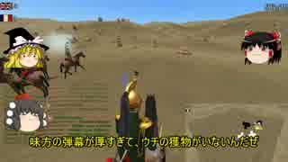 【M&B】机上空論家の戦術のススメ 第4