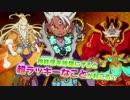 【PV】3DS『妖怪ウォッチ3 スキヤキ』PV4(スキヤキ登場Ver) 最高画質