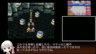 PS版DQ7RTA_13時間14分22秒_part1/22