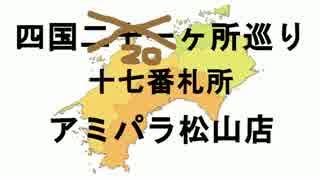 【正二B】いつかワラワラする日 156日目【┣¨┣¨ 対 新星甲斐姫】