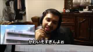 夏目友人帳 伍 第2話 ( -人-) 外国人の反応【日本語字幕】