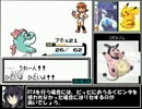 ポケットモンスター 銀 RTA 3:27:02 Part3