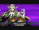 【Fate/grand order】アマデウス単騎 ハロウィンイベント「サードステージ」