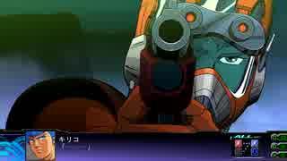 第3次スパロボZ 150ターン以内に御使いを滅ぼす旅 第30話