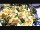 【だらず系】お野菜マヨ焼き。【ガサツ女子】