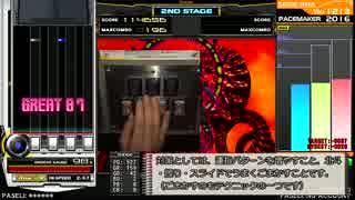 【片手プレイ】beatmaniaⅡDX 字幕付プレイ動画_2本目【階段の取り方】