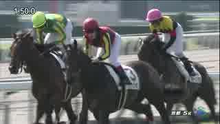 【競馬】2016年 2歳新馬 コロナシオン【新馬戦】