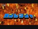 【KAITOオリジナル曲】掃除洗濯カジレンジャー【オープニングPV付】