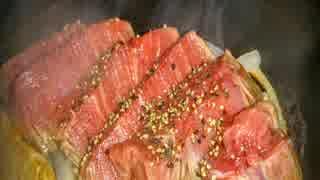 【これ食べたい】 鉄板に盛られたステーキ その4