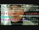 荒鷲 - 【売名】ももえり - 2