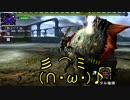 【3BH】バカで変態な3人組みが狩に出てみたX2nd【紅兜後編】