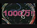 1000万のお腹の中【Slither.io】