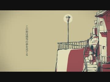 シャルル/バルーン
