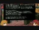 ゆっくり怪談 山怖237【山に呼ばれる】