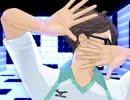 【MMDHQ!!】及川さんがDaisuke