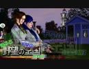 【Sims3】 律子と千早の野望の王国 シーズン3 第19話 前編