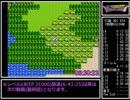 ファミコン版ドラクエ1 RTA 7:04:23 (11/1