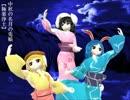 【東方MMD】中秋の名月の兎娘【極楽浄土】