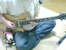 ギタドラのFireを弾いてみた♪その2【音質・画質アップ】