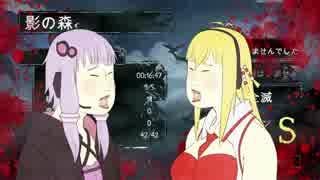 【Aragami】ゆかりさんが忍者?になるそう