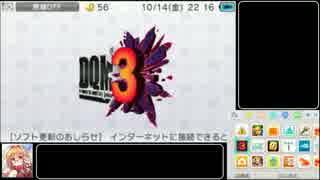 DQMJ3根有りRTA 3時間40分18秒 Part1