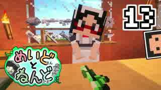 【Minecraft】メイドさんと粘土工業MOD【