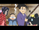 第3話「突撃‼ となりの今川さん」