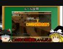 第2回No.1ガバ王子決定戦【開会式】