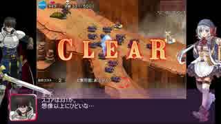 【第二回No.1ガバ王子決定戦】魔界蟻の逆襲