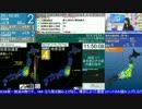 【地震】千葉県北東部 2016年10月20日 最大震度4(音量注意)