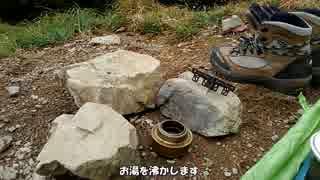 奥多摩小屋ソロキャンプ(登頂しません)
