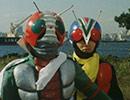 仮面ライダーV3 第44話「V3対ライダーマン」