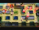 戦極姫ONLINE イベント MAP4 『都の戦い・改』CP8