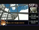 SCP-ContainmentBreach-ver1.3.1BルートRTA_31分19秒