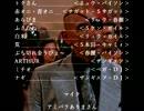 第38回アミパラ・テクノランド店 スパ2X大会 その4(ラスト)