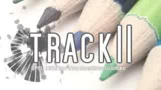 【トラック提供】 track11