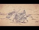 戦国鳥獣戯画~甲~ 第三話「政宗の憂鬱」