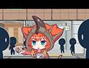 怪獣娘~ウルトラ怪獣擬人化計画~ 第4話「配れ!怪獣娘!?」