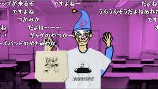 すあだ生放送(16/10/16) 『ジャスティスボーイ真2』 重大発表 in 渋谷