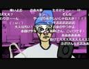 アニメ『ジャスティスボーイ真2』重大発表記者会見